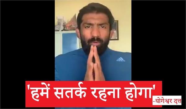 yogeshwar dutt said left are plotting to break country