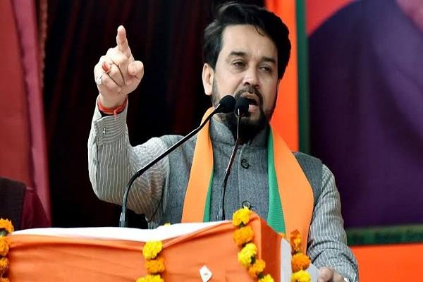 off the record anurag thakur gets a big bungalow