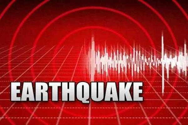 cuba earthquake of 7 7 magnitude tsunami alert issued