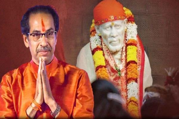 uddhav thackeray withdrew statement about shirdi sai baba