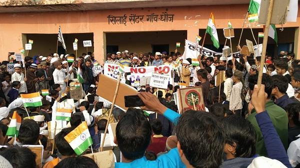 protest against citizenship amendment act
