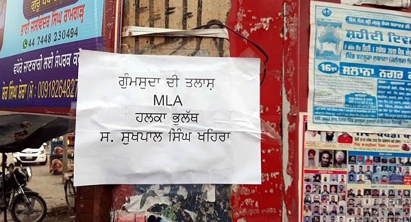 sukhpal khaira missing poster