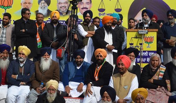 government bribes 300 crore in electricity case sukhbir badal