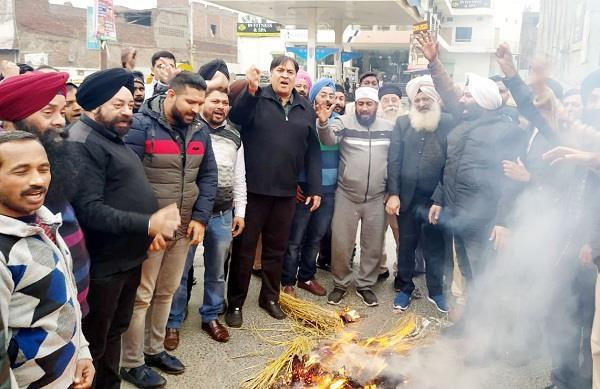 bjp protest against pak prime minister