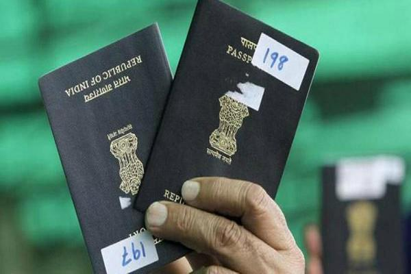 india slips 84th in the list of world most powerful passports