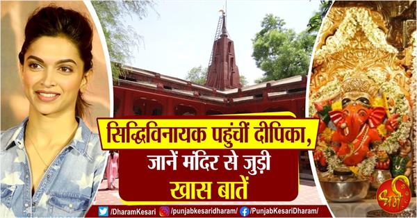 siddhivinayak special things related to the temple