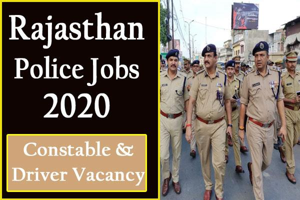 rajasthan police jobs 2020 for 5000 posts for 10th pass