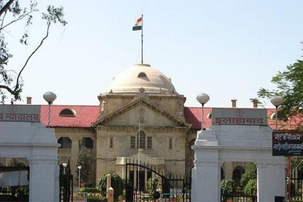 up high court approves sacking of 1700 fake teachers