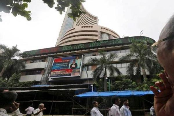 stock market opened on red mark