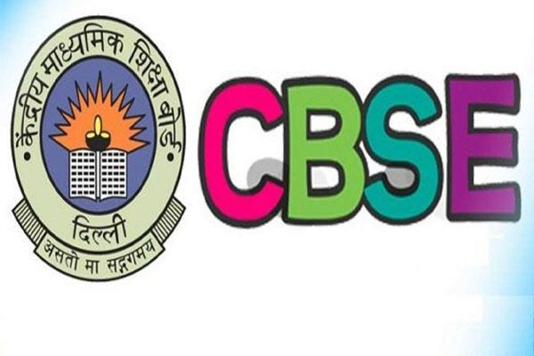 cbse 10th  12th board exam admit card released