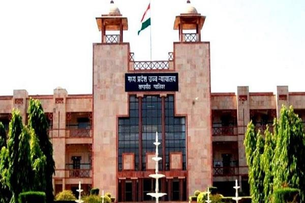 high court bans 27 percent reservation in obc