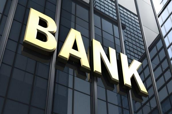 15 000 new branches of banks to be opened in next financial year