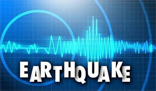 earthquake in chile and kabul