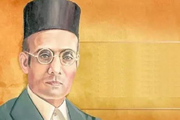 copies of veer savarkar distributed in government school principal suspended