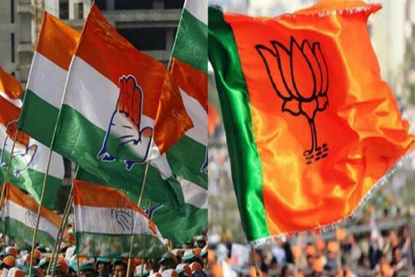 political parties earn hugely amid economic slowdown
