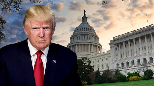 impeachment trial of trump started in senate