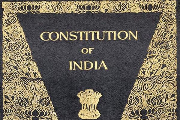 mp government now teach the text of the constitution in schools