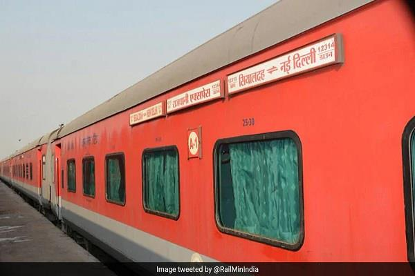 railways changes ticketing website seat availability through pictures