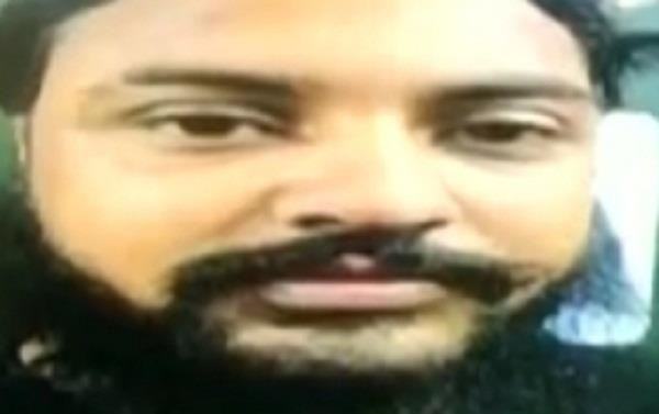 accused harpreet singh escaped from civil hospital