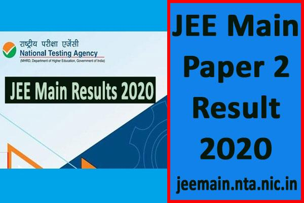 jee main paper 2 result 2020 declared for barch bplanning