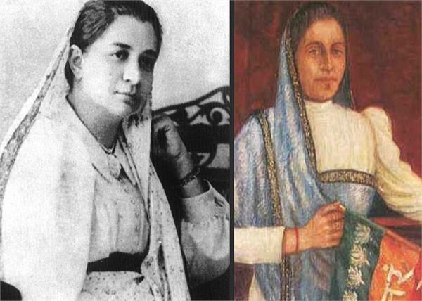 वो महिला, जिन्होंने पहली बार विदेशी धरती पर फहराया था भारतीय तिरंगा?
