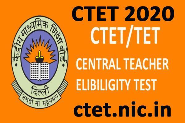 ctet 2020 july exam schedule released know exam dates