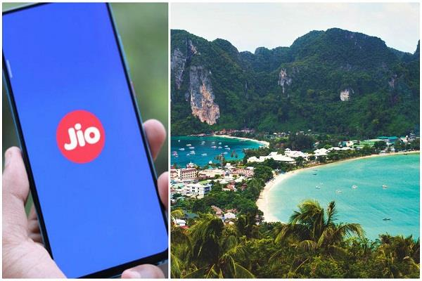 jio giving opportunity to spend holidays in thailand