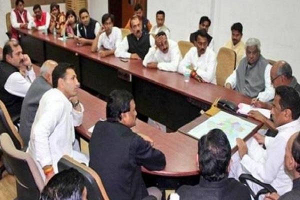 kamal nath cabinet s first meeting today in the year 2020