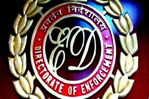 ed s srs big action in group scam property worth rs 2 500 crore seized