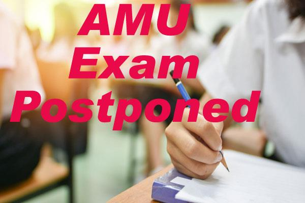 amu examinations postponed new dates to be announced soon
