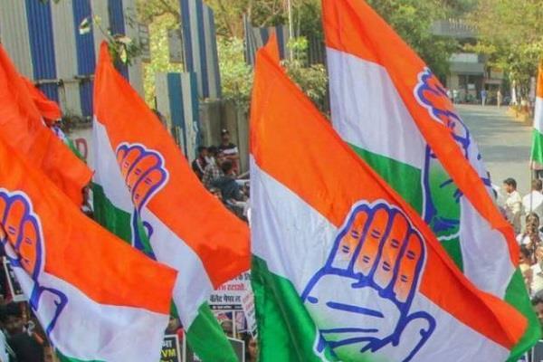 congress coordination committee constituted