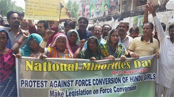 protest against  forced  conversion of hindu girls