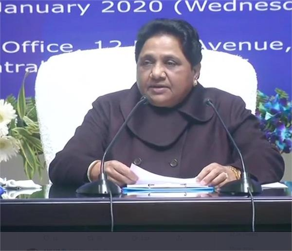 an atmosphere of fear and tension in the country mayawati