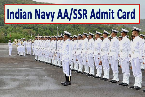 indian navy aa ssr admit card released