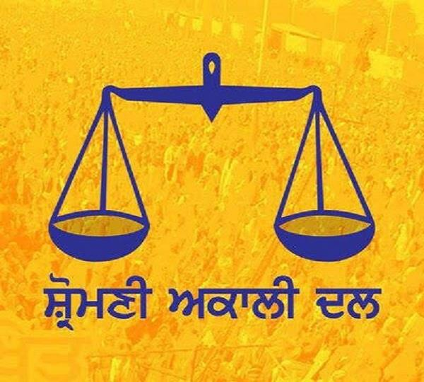 chances of big political explosion in akali dal