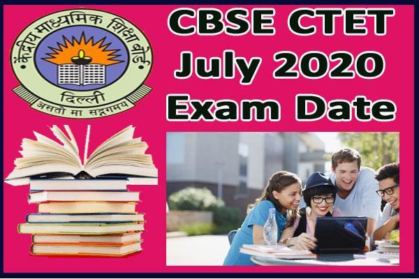 ctet 2020 cbse ctet registration to begins today check details