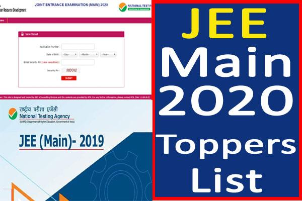 jee main 2020 toppers list 9 candidates score 100 check toppers list