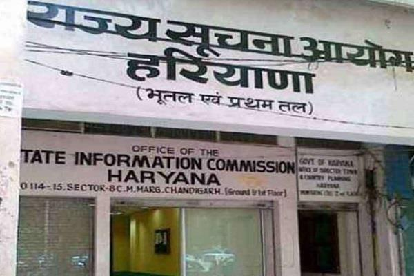 rti disclosed information commission increased the scope of pending cases
