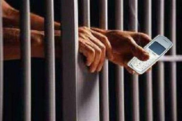2 mobile phones 2 batteries and 1 headphone recovered in jail toilet