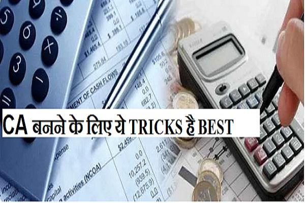 tips for ca students for cracking ca exam
