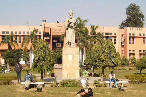 54 students from jamia millia s coaching academy clear civil services main