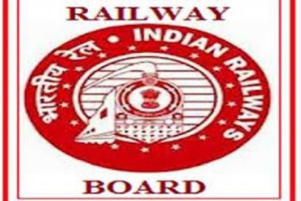 railway board strict instructions action against personnel quarters rent