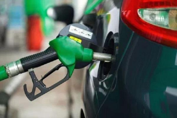 petrol and diesel prices have come down