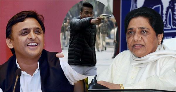 mayawati akhilesh condemned the jamia firing