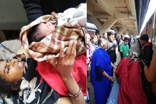pregnant woman gives birth to child in brahmaputra mail