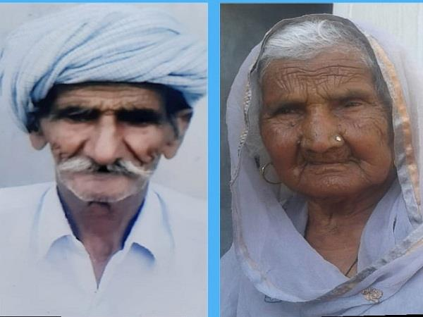 the elderly husband also died the next day after his wife s death