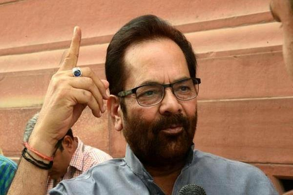 muslims of the country was not a threat mukhtar abbas naqvi