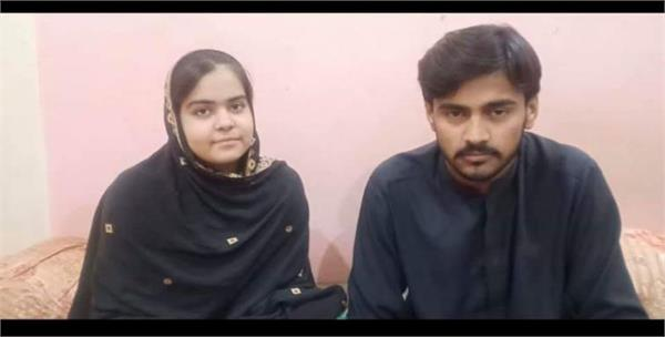 another teenaged hindu girl abducted forcefully converted to islam
