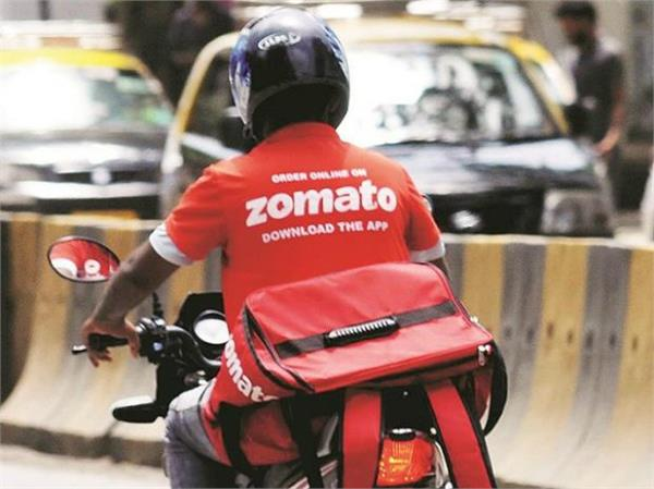 police searching to delivery boy of swiggy and zomato