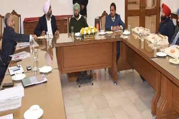 meetings of punjab budget captain took views of mlas